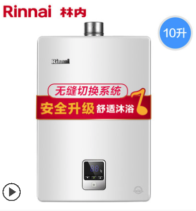 Rinnai/林内 JSQ20-C01 10升燃气热水器家用天然气静音恒温强排式