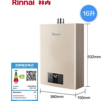 Rinnai/林内 JSQ31-C05 16升恒温新品燃气热水器家用天然气强排式