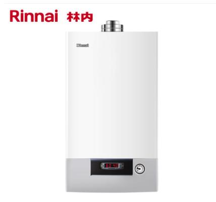 Rinnai/林内22kwUCA燃气壁挂炉天然气家用地暖系统锅炉两用采暖炉